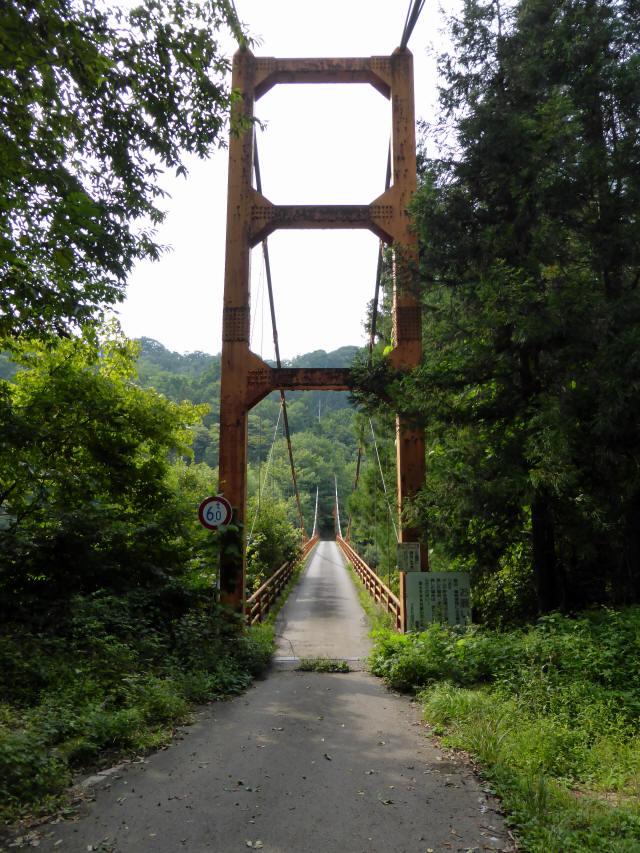 島古井橋1