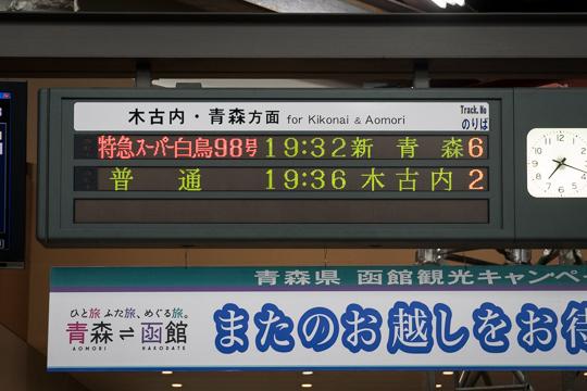 201507-01293.jpg