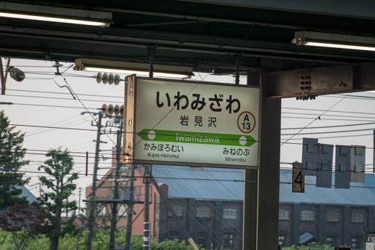 201507-02258.jpg