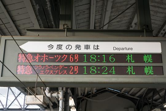 201507-02259.jpg