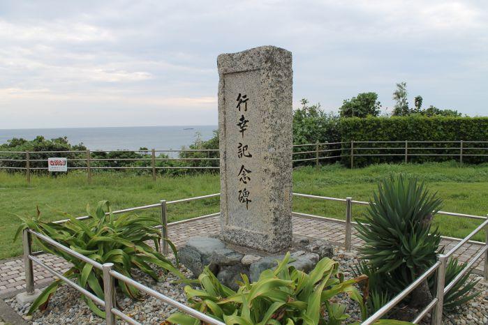 21潮岬2