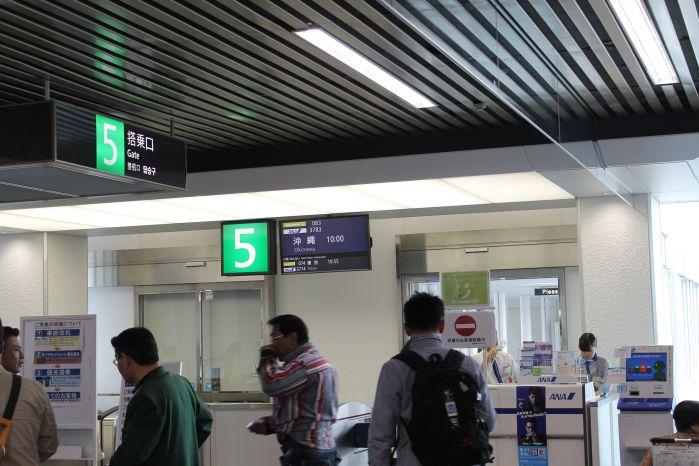 30鹿児島空港