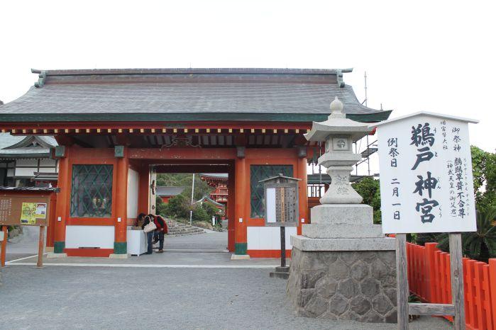 38鵜戸神宮