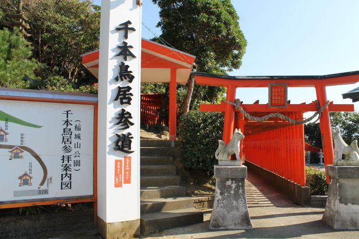 40福徳稲荷神社2
