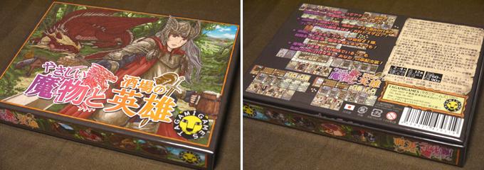 5maei_box.jpg
