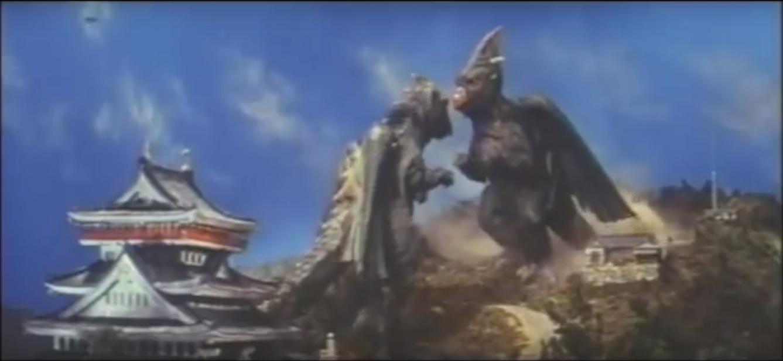 大巨獣ガッパ