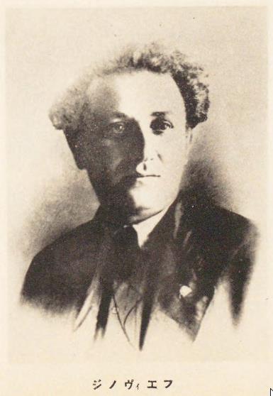 ジノビエフ1