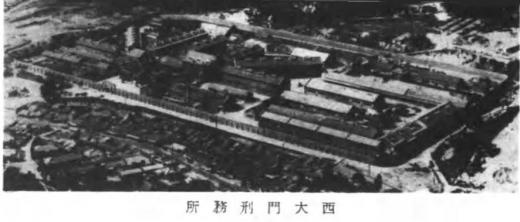 西大門刑務所写真1