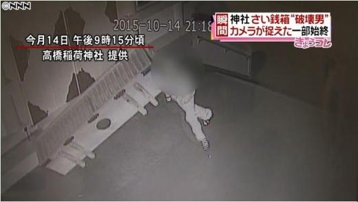 朝鮮神宮 熊本神社破壊1