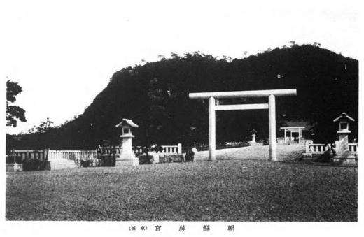 朝鮮神宮 京城 ソウル1