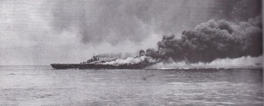 菊水6号作戦1945年5月11日バンカーヒル