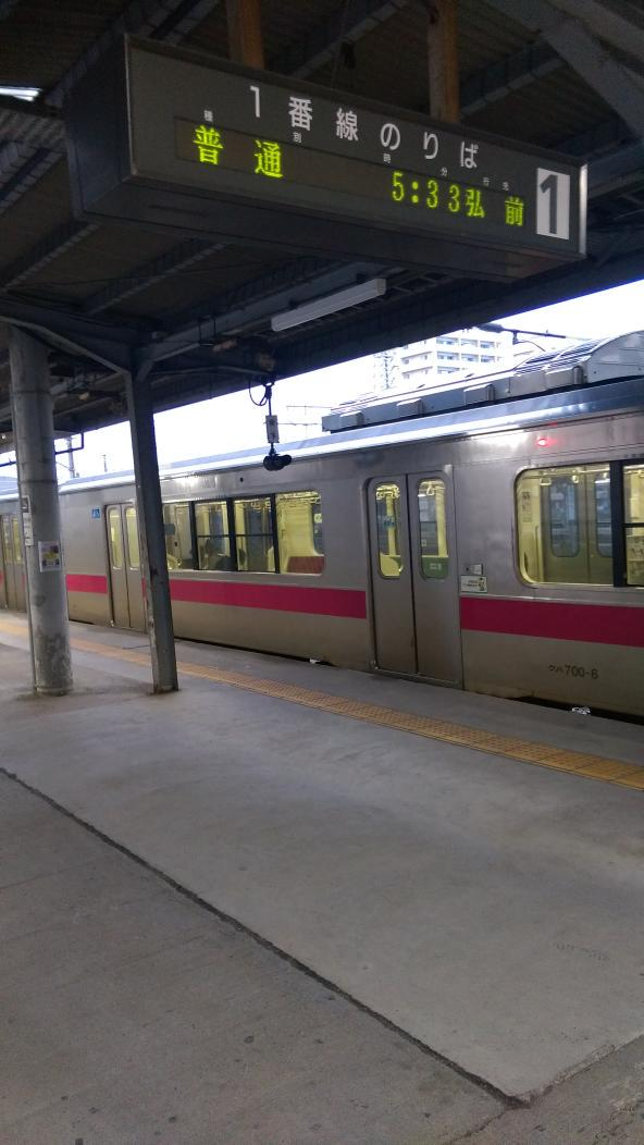 朝だw始発だw電車が走る〜5時半発の奥羽本線