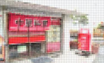 ■物件番号T4203 ついにラーメン店の居抜き店舗入荷しました!あの人気店の居抜きです!10坪!14.7万円!