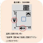 SQ436W_icon.jpg
