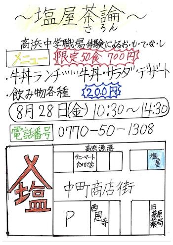 EPSON073.jpg