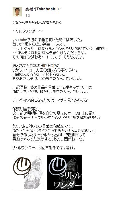 【成田くん】.png