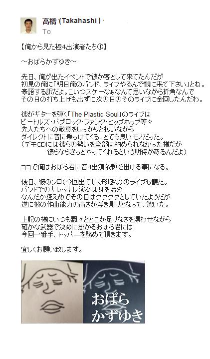 【おばら君】.png