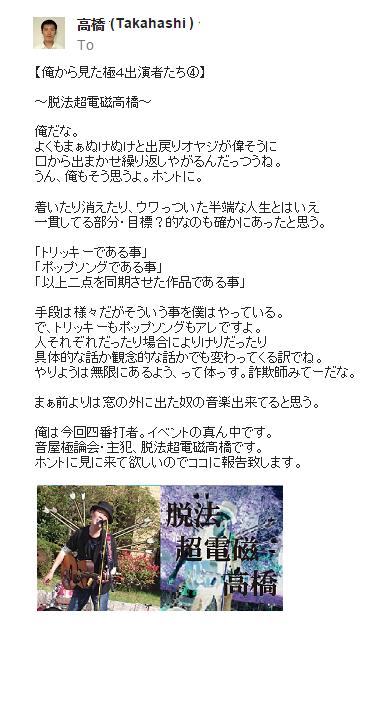 【俺】.png
