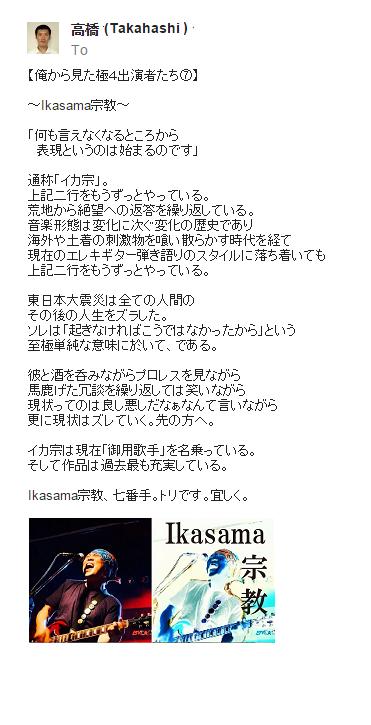 【阿部さん】.png