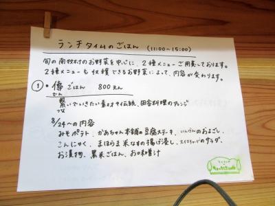 2015_0829_123324-IMG_4423@.jpg