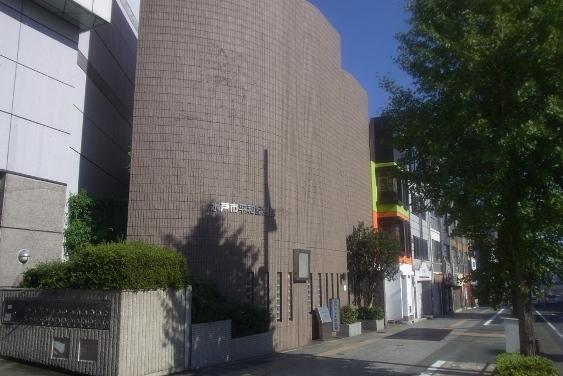 水戸市平和記念館