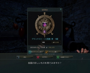 BD_176.jpg