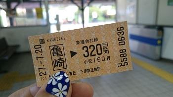 DSC_0613吉祥寺1
