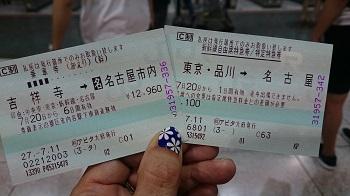 DSC_0664吉祥寺44