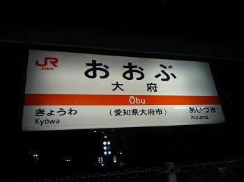 P1220806吉祥寺51