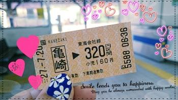 たかみん吉祥寺71