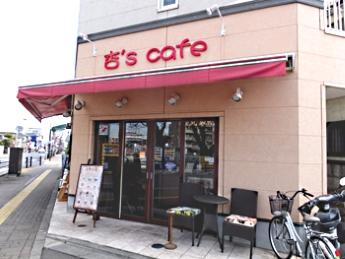 2015-9-25杏カフェ2