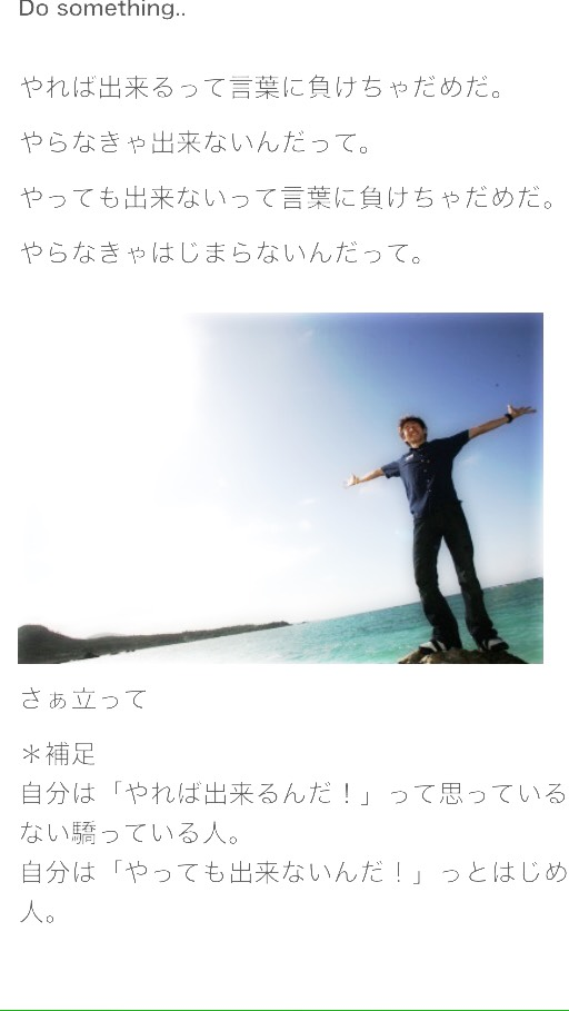 S__4890627.jpg
