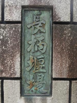 P1050363_R.jpg