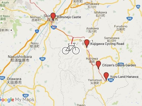 20150914小峰城と塙町 (560x420)