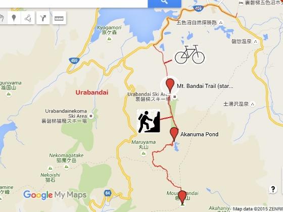 20151015銅沼と磐梯山 (560x420)