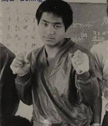 上江田武信