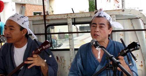カジマヤー・97歳の長寿の祝い 沖縄