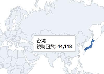 Taiwan1_20150822022154e5b.jpg