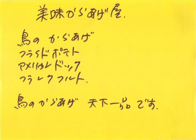 bimi_karaage.jpg