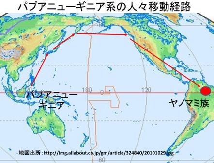 パプアニューギニア系の人々アメリカ移住地図