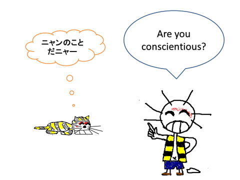 マンガ絵Conscientious