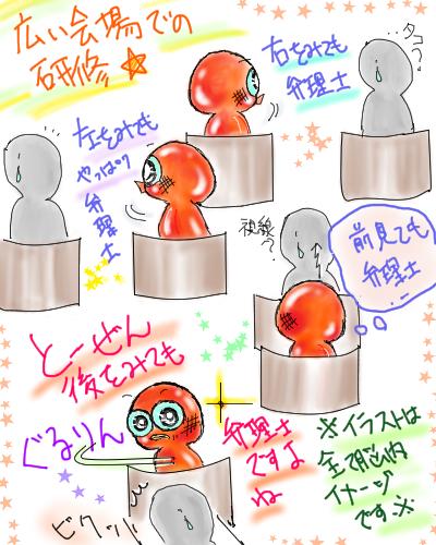 migimohidarimo.jpg