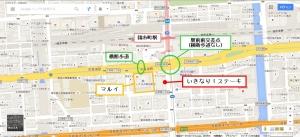 いきなり!ステーキ錦糸町店周辺GMAP