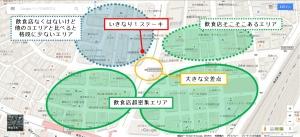 いきなり!ステーキ池袋西口店周辺GMAP拡大図