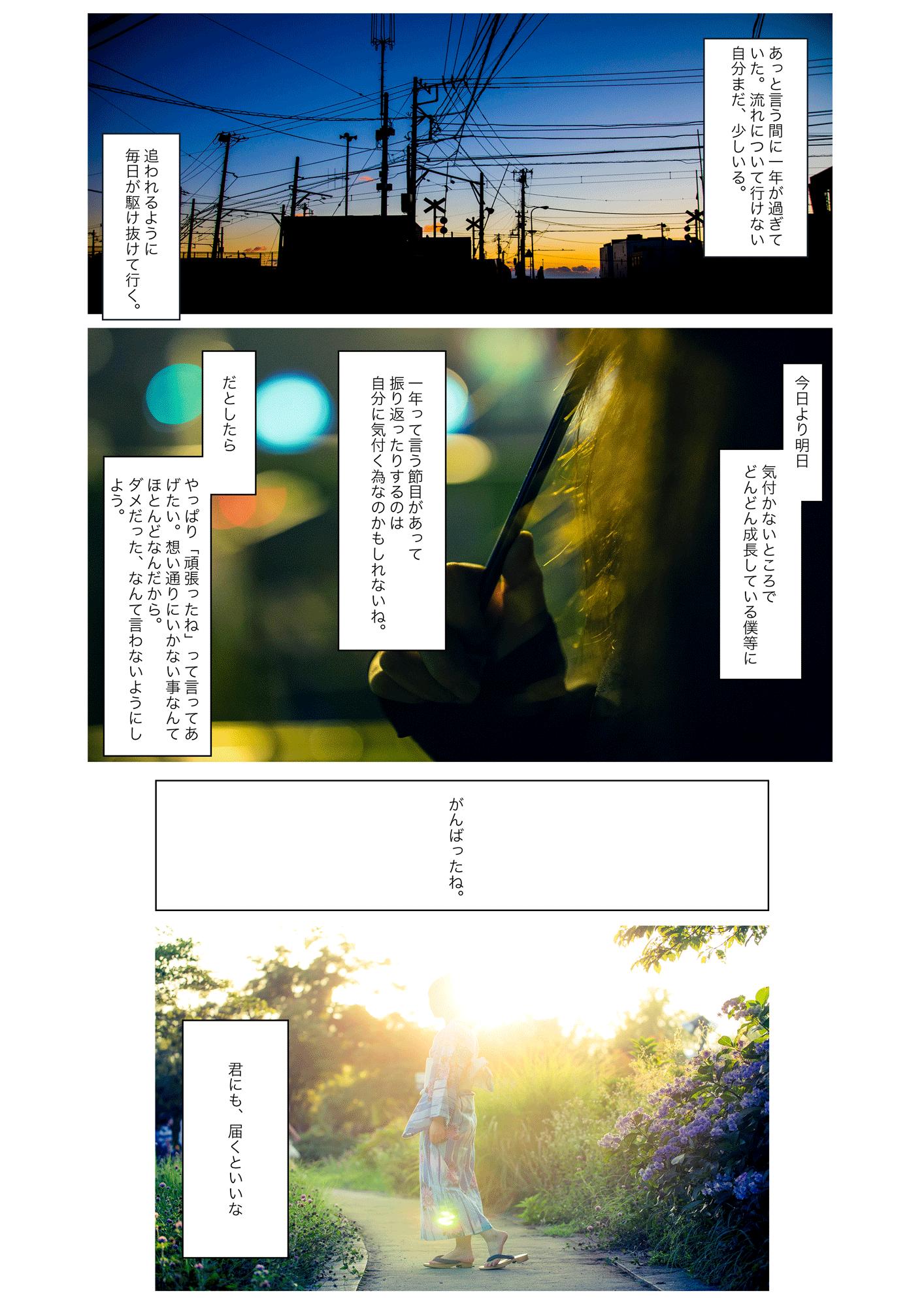 20150909005921d02.png
