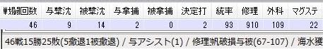 201509182330.jpg