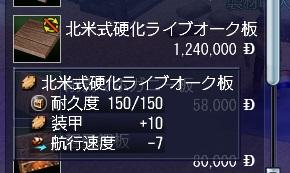 101815 072138