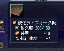 101815 080225
