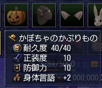 102115 022244