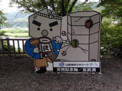 s_IMG_5561.jpg